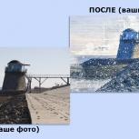 Распечатать фотообои из фотографии в Фотообои ТОП, Киров