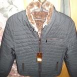 Курточка мужская зимняя новая размер 52, Киров