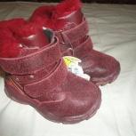 Ботинки «сказка» детские, новые, зимние, размеры  22, Киров
