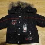 Куртка зимняя, очень тёплая, новая, Киров